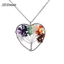 SEDmart 2016 Handmade Life Tree Pendant Heart Shape 7 Chakra Natural Stone Chips Rainbow Quartz Crystal Necklaces For Women Men