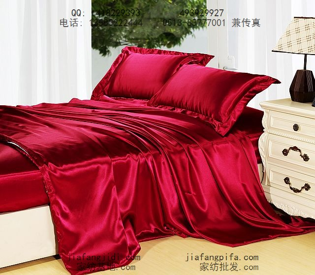 Purplish Wine Red Silk Bedding Set Satin Sheets Super King