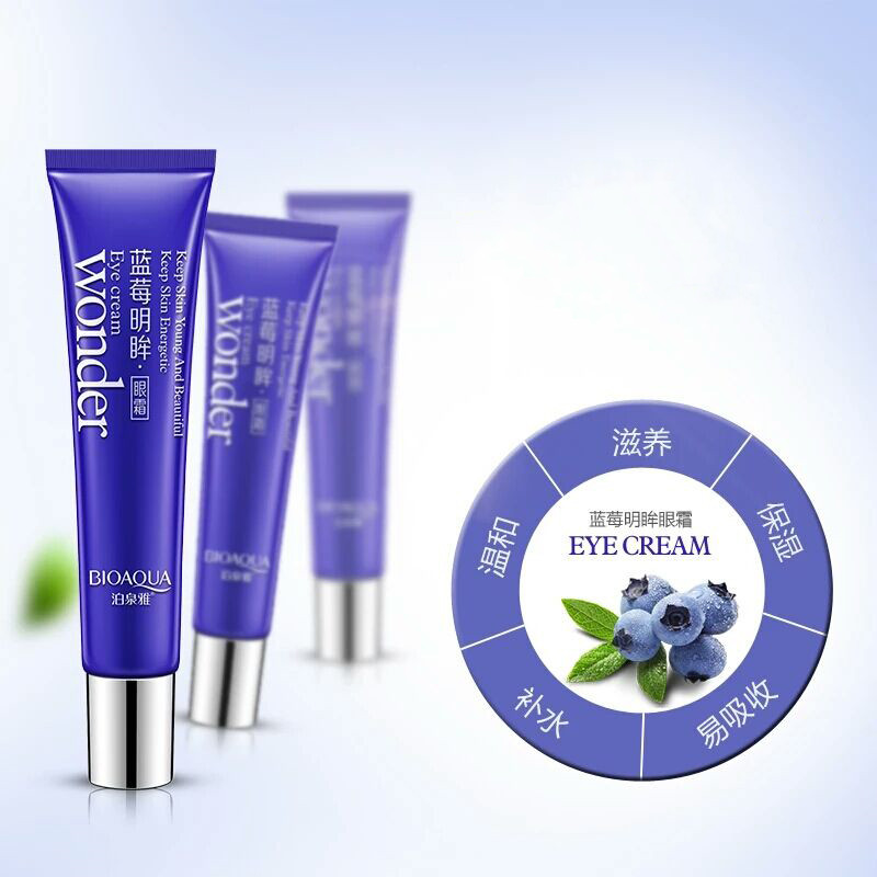 BIOAQUA Blueberry Lighting Eyes Gel Anti Wrinkle Eye Cream Anti-Puffiness Dark Circle Anti-Aging Moisturizing Eye creams 4