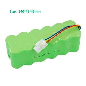Image 5 - Lowest Price 14.4V 4000mAh NI MH Vacuum Cleaner Rechargeable battery 4.0 Ah For Samsung NaviBot SR8840 SR8845 SR8855 SR889