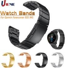 22MM Stainless Steel Band for Garmin Fenix 5/6/5Plus/Forerunner 935 945 Strap Smart Bracelet Quick Fit Metal Watchband Correa