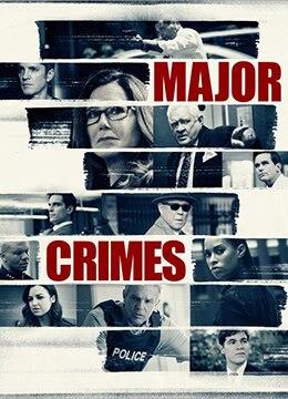 《重案组 第六季》2017年美国剧情,犯罪,悬疑电视剧在线观看
