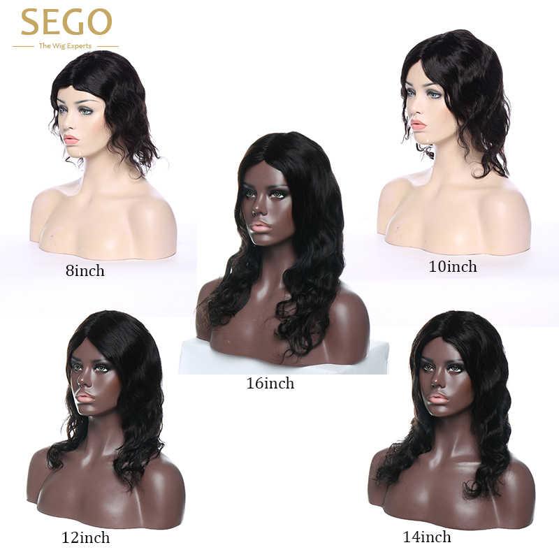 SEGO бразильские человеческие волосы парики для черных женщин с взрыва полностью машинные парики естественные кудри черные человеческие парики Remy с челкой