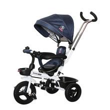Вращающееся сиденье, детская коляска, 3 в 1, переносная детская трехколесная коляска, детская трехколесная коляска, велосипед, велосипед, сидение, плоская, лежа, трицикл, тележка