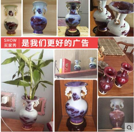 Pottery porcelain biear vase with the porcelain of the jun porcelain in Party DIY Decorations from Home Garden