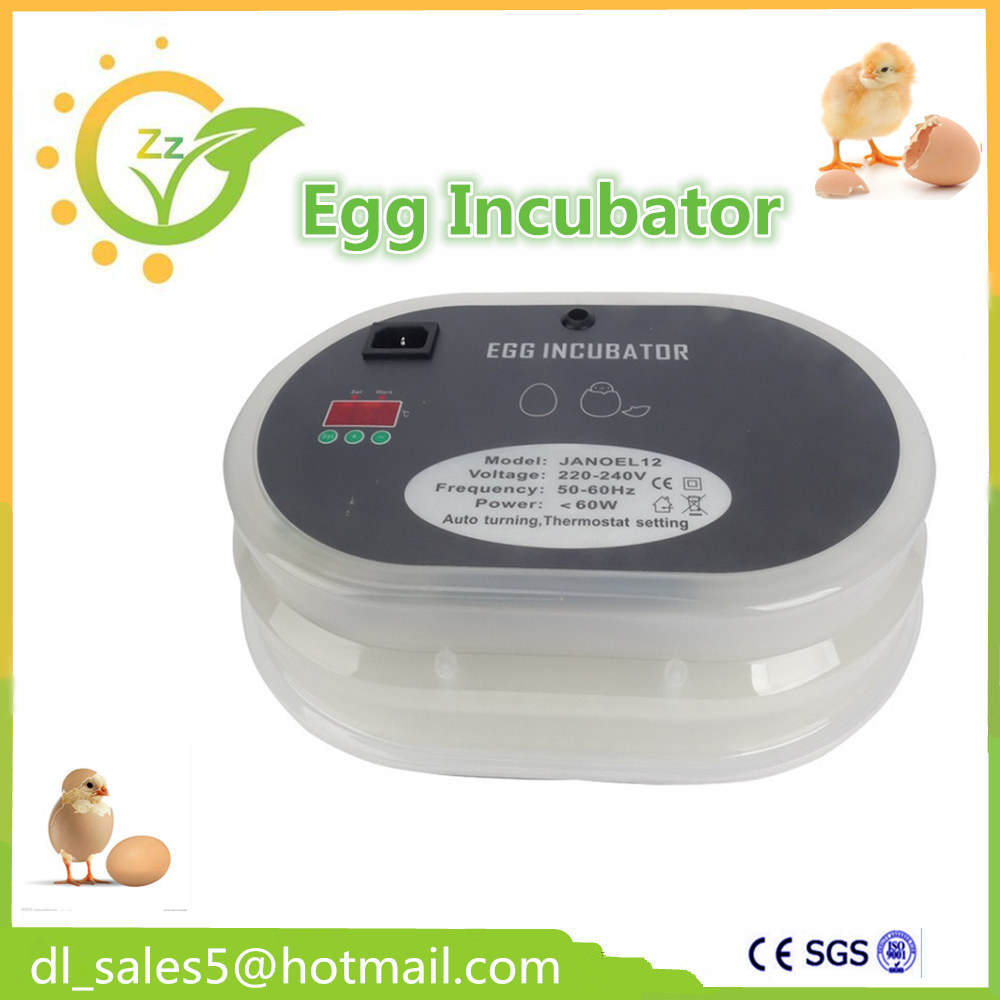 Farm Machine Quail Brooder cheap Price Chicken Automatic Egg Incubator China for Sale china manufacture cheap price machine mention part aluminum blank