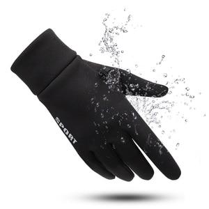 Image 4 - SHOUHOU Männer Herbst Winter Warme Futter Handschuhe Touch Bildschirm Beweis Wasser Handschuhe Reiten Radfahren Reisen Handschuhe