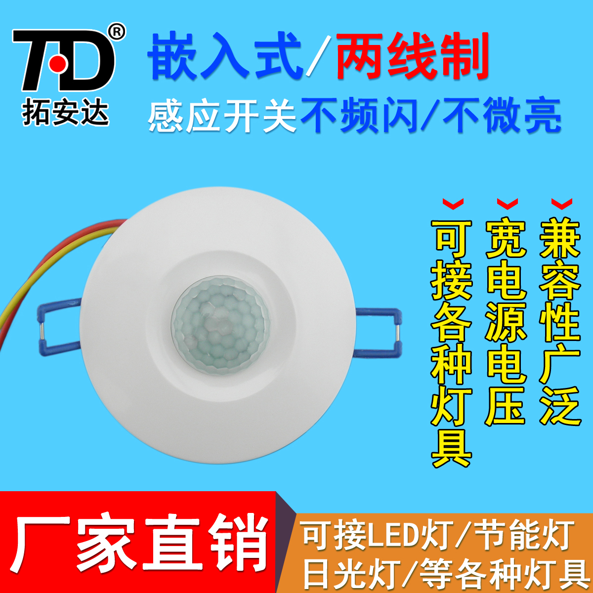 Extension Anderson Embedded Advisory Post Intelligence Human Body Infra-red Induction Switch 220V Corridor Energy-saving Lamp extension anderson 86 type high power human body induction switch corridor led energy saving lamp induction high power relay