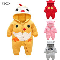 TZCZX 1pcs New Children Baby Boys Girls Novelty Rompers Cartoon Lovely Hooded Jumpsuit For 3 To