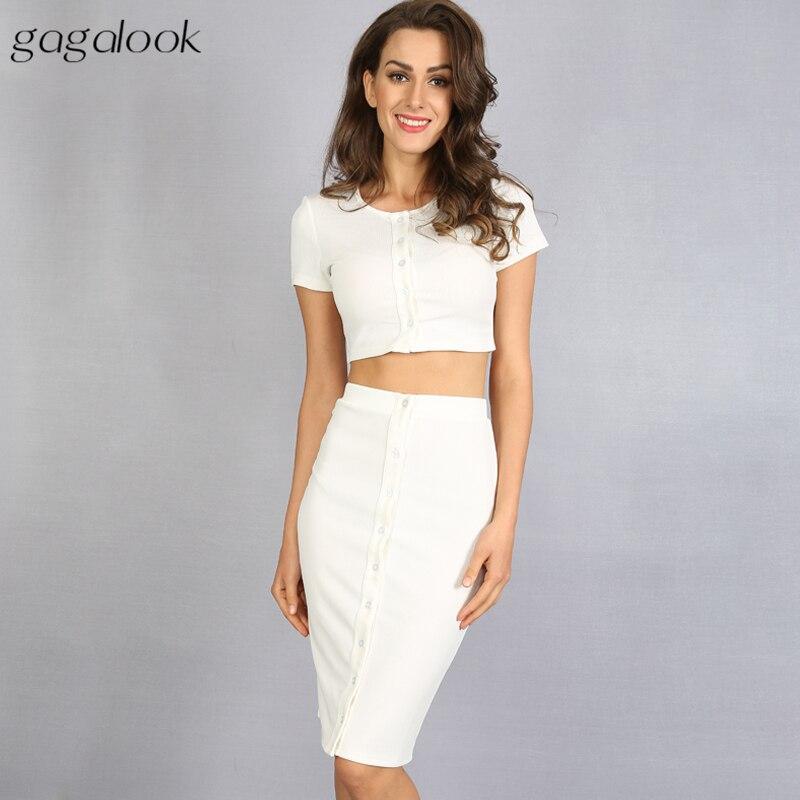 Костюм юбка и топ полосатый