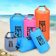 Отдых Открытый водонепроницаемый плавательный мешок 4 цвета 5L 10L 20L 30L кемпинг для хранения при сплаве Сухой сумка с регулируемым крючок для ремней