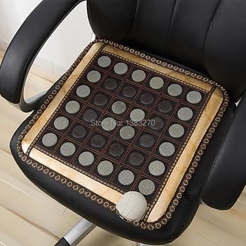 Far infrared health care germanium electric vibrating heated chair cushion sofa jade cushion chair 45X45CM