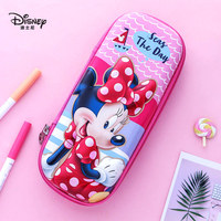 Disney EVA waterproof stationery box Mickey Minnie 3D pencil case primary school children's pencil case|Pencil Cases|Education & Office Supplies -