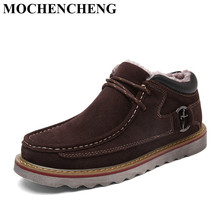 Обувь из натуральной кожи; мужские ботинки на меху; зимние теплые ботинки на флисе; нескользящая однотонная обувь в стиле ретро на шнуровке