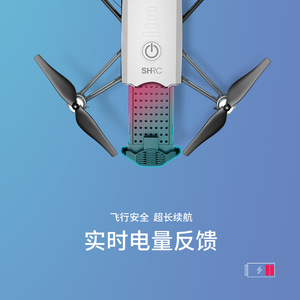 Image 4 - Quadcopter optical flow ตำแหน่ง drone ความละเอียดสูง 2K ถ่ายภาพรีโมทคอนโทรลเครื่องบินระยะยาวอายุการใช้งานแบตเตอรี่