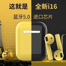 Smart headset 5.0 i10tws binaural i16 Bluetooth headset i10 Bluetooth headset 5.0 for apple iphone ipod huawei htc samsung zte стоимость