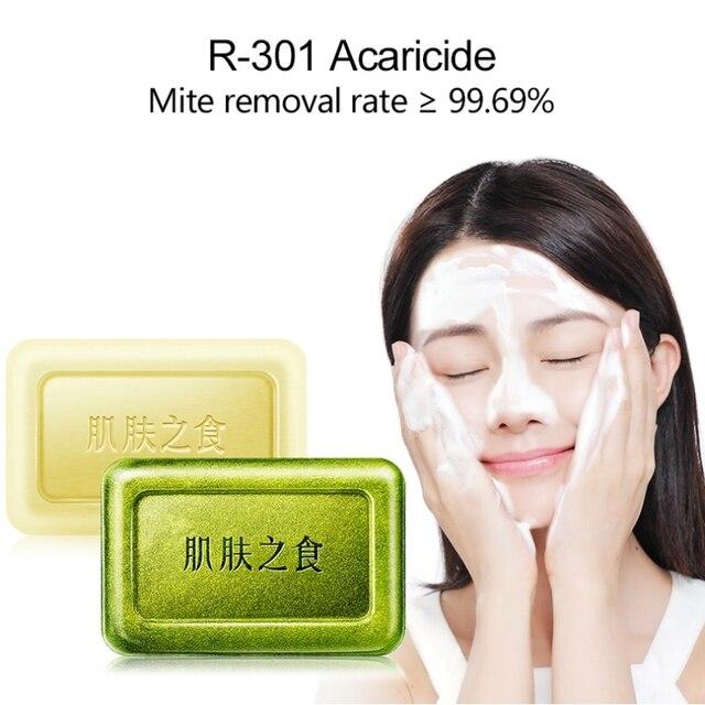 Jabón de sulfuro 2019 eliminación de acné hidratante antimicótica día y noche jabón combinado limpieza profunda cuidado del cabello jabón hecho a mano