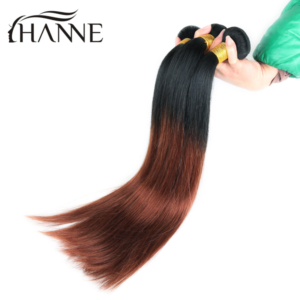 ombre brown human hair12