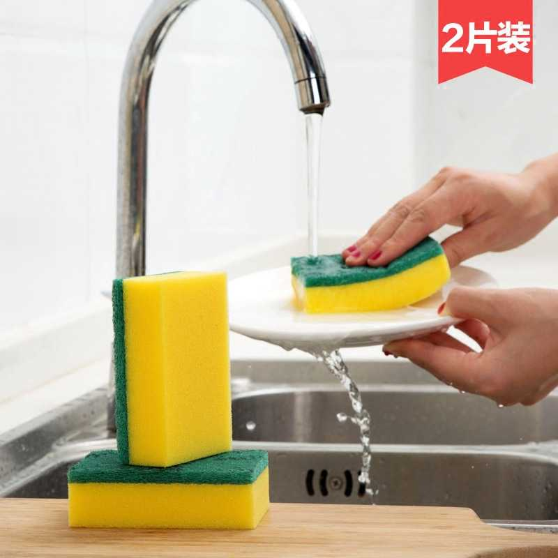 brush bowl sponge wipe kitchen clean cloth 2 pieces wash pan clean brush magic  scrub cloth 884900950ecbe