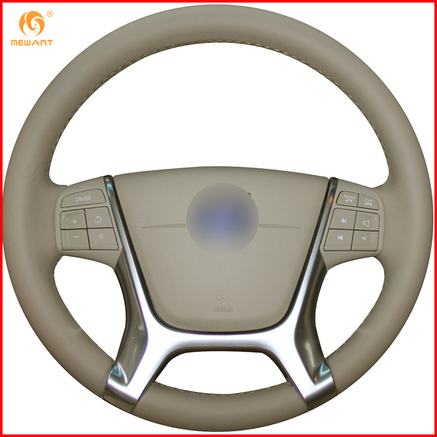 2013 Volvo Xc70 Exterior: MEWANT Beige Genuine Leather Car Steering Wheel Cover For