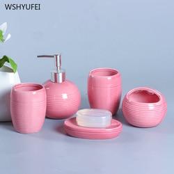 5 sztuk sprzedaż bezpośrednia nowoczesna ceramika łazienka pięcioczęściowy zestaw łazienkowy akcesoria do łazienki łazienka myjnia kubek kubek na szczoteczki do zębów zestaw