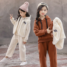 Anlencool Girls' sweaters fall winter models children's winter and velvet thick cotton 4-12 years girls clothing 3-piece suit