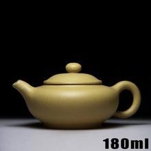 Authentic Lila Ton Teekanne Yixing Teekannen 180 ml [Bouns 3 Tassen Keramik Chinesischen Handgemachte Kung Fu Set Zisha Wasserkocher Porzellan Sets