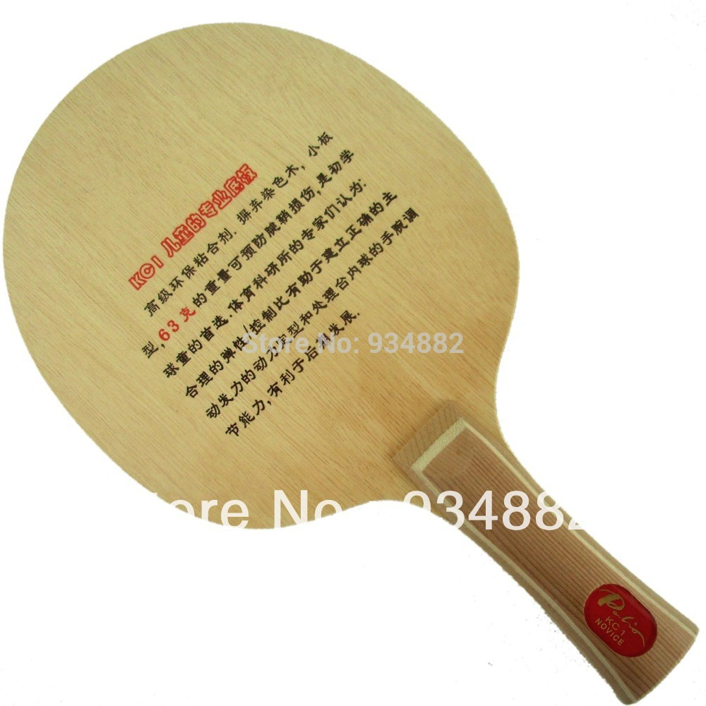 Palio KC1 (KC 1, KC-1) For Children Table Tennis Blade For Racket Pure Wood Table Tennis Ball Base Plate