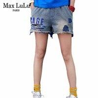 Max LuLu Summer Fashion Korean Denim Shorts Ladies Ripped Trousers Womens Embroidery Holes Jeans Vintage Harem Pants Plus Size
