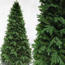 1.5M / 1.8M / 2.1M / 2.4M PE + PVC mixed leaves Christmas tree