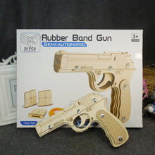 цена на DIY Laser Cutting 3D Rubber Band Gun Model Wooden Puzzle Game Assembly Toys Pistol Guns Shoot Rubber Band Bullets Toy For Boys