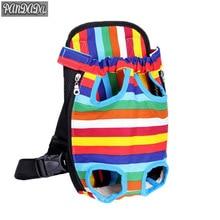 Buy  al Dog Carrier Travel Double Shoulder Bags  online