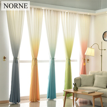 ФОТО norne modern window treatment room darkening gradient color curtains drapes for bedroom living room kitchen door blinds curtain