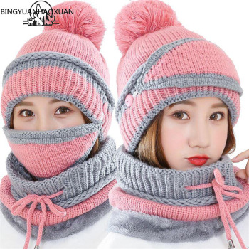 BINGYUANHAOXUAN  Women Scarf Winter Sets Cap Mask Collar Face Protection Girls  Accessory Women Ball Scarf Balaclava Knitted Hat women s knitted hat cap ear flaps w ball scarf snood yellow white