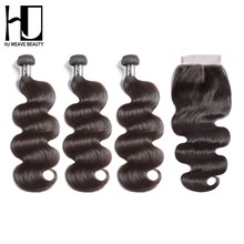 3 Bundles With Closure Human Hair Bundles With Lace Closure Remy Hair Body Wave HJ Weave Beauty