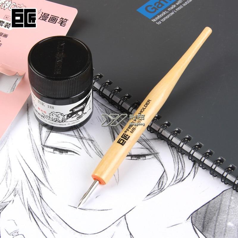 Connoisseur Jin Ti Calligraphy Brush
