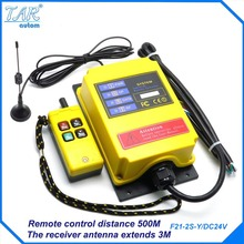 Elevator 500 meters long-distance industrial wireless remote control F21-2S-Y/DC24V Industrial Remote Control