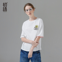 Toyouth 2017 Summer New Arrival Women Cotton T Shirts Short Sleeve O Neck Collar Letter Embroidery