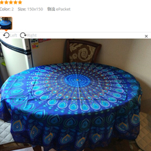 23 Estilo Ronda Paño de Tabla 150 cm Adultos Toalla de Baño Toalla de Playa Jacquard Mantel Mandala Envío de La Gota