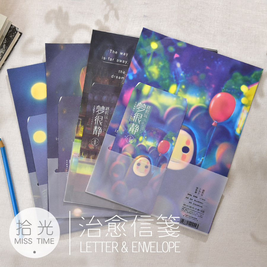 9pcs/Lot  3 Envelops + 6 Writting Paper The Road Is Far Away,dream Is Very Quiet  Luminous Envelope Letter Paper School Supplies