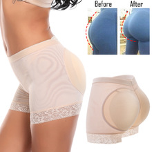 2dd118f200b Miss Moly Booty Hip Enhancer Invisible Lift Butt Lifter Shaper Padding Panty  Push Up Bottom Boyshorts