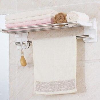 Shuang Qing Home resident ventosa resistente, toallero de acero inoxidable sin traza, fácil de instalar, Toalleros 1905