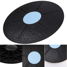 Balance Board Fitness Equipment ABS Twist Boards Support 360 Degree Rotation For twist exerciser Load-bearing 150kg color random