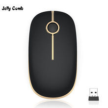 Jelly Comb 2.4G USB Wireless Mouse for Laptop Ultra Slim Silent Mause For Computer PC Notebook Office School Optical Mute Mice(China)