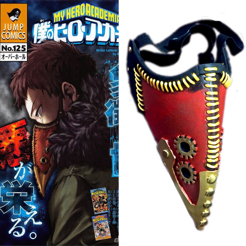 My Hero Academia Overhaul Mask Crow Mouth Lague Doctor PVC Cosplay Costume Props Anime Boku no Hero Bakugou