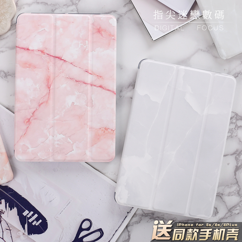 цены Marble Flip Cover For iPad Pro 9.7