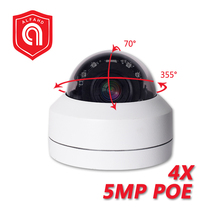 5MP POE PTZ IP Camera Outdoor Waterproof IP66 5MP Full HD Onvif 4X Zoom P2P IP Camera PTZ 4X 5MP PIE Onvif Home Security