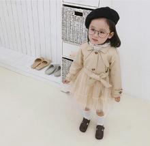 f0d8e2ed9de63 Buy tulle outerwear and get free shipping on AliExpress.com