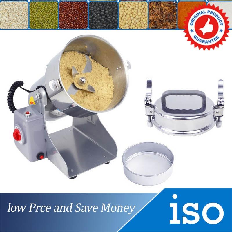 110V/220V Flour Mill Grain Powder Machine 700G Home Use Food Grinding Machine CS-700 Мельница