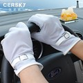 Mens Gloves For Women 2017 Fashion Off white Car Gloves Long Sunscreen Non-slip Male Cotton Sun Protection Leather Glove Guantes